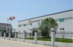 牧野機械(蘇州工業園区) 有限公司設立