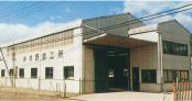 三重県上野市(現:伊賀市)に伊賀上野工場を新設