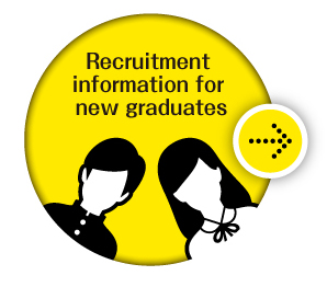 Recruitment information for new graduates