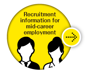 Recruitment information for mid-career employment