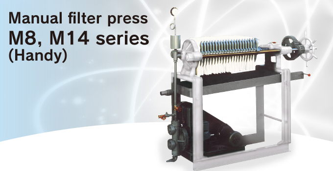 Manual filter press M8, M14 series (Handy)