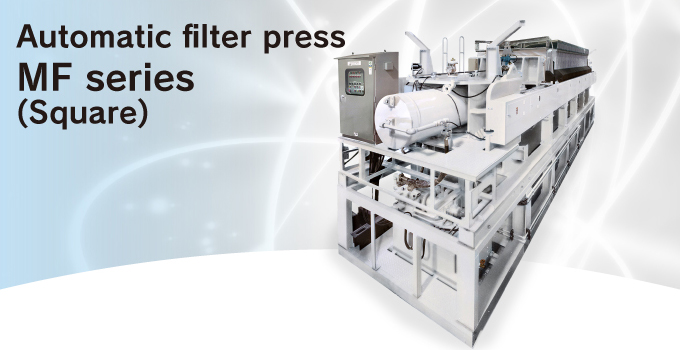 Automatic filter press MF series (Square)