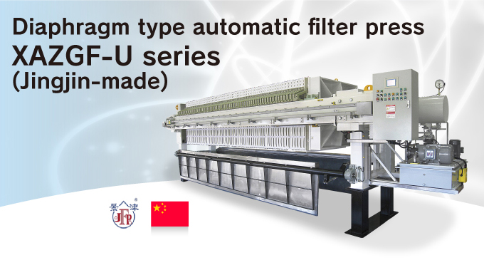 Diaphragm type automatic filter press XAZGF-U series (Jingjin-made)