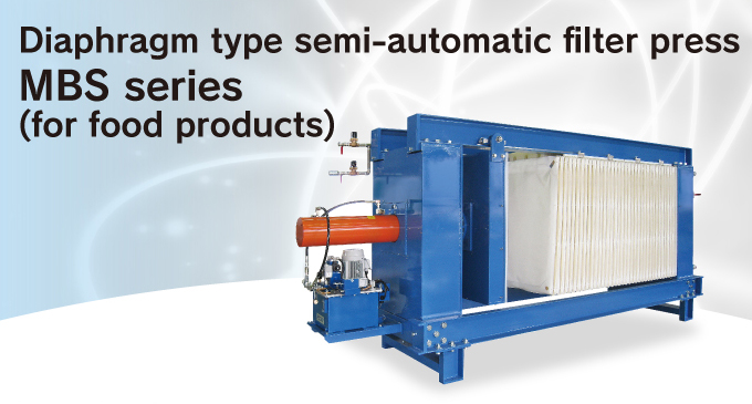 Diaphragm type semi-automatic filter press MBS series (for food products)